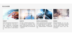 Aisino航天信息的功能截图
