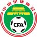 中国足球协会-聚云科技的成功案例