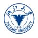 浙江大学-诺亦腾的合作品牌