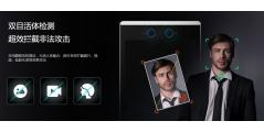 阅面科技ReadSense的功能截图
