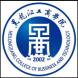 黑龙江工商学院-校聘网的合作品牌