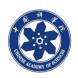 中国科学院-活字格的合作品牌