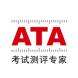 ATA-Live800的合作品牌