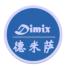 德米萨ERP行业通用软件