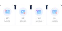 斗鱼营销平台的功能截图