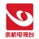 余杭广播电视台-当虹科技的成功案例
