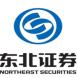 东北证券-虎博科技的合作品牌