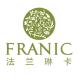 法兰琳卡-畅移的合作品牌