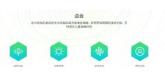 小米开放平台的功能截图