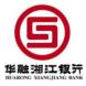 华融湘江银行-灵活用工的合作品牌