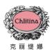 克麗緹娜-APICloud柚子科技的成功案例