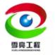 朝阳雪亮工程-公共安全视频警务