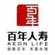 百年人寿-中科微步科技的合作品牌
