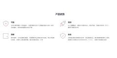 华为云-云服务器备份 CSBS的功能截图