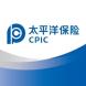 太平洋保险-瀚思科技的合作品牌