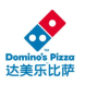 达美乐披萨-信淼传媒的合作品牌