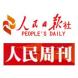 人民周刊网-益昇eHR的合作品牌