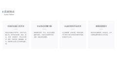 xQuant衡泰软件的功能截图
