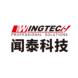 wingtech-WorkTrans喔趣的合作品牌