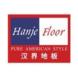 杭州汉界科技有限公司-销帮帮CRM的成功案例