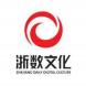 浙数文化-鹏云网络的合作品牌