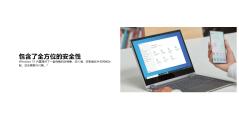 微软office-powerpoint的功能截图