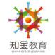 知金教育-螳螂科技-CRM的合作品牌