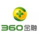 360金融-CLOUDBRAIN的合作品牌