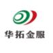 华拓金服-道一云-HR的合作品牌