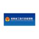 河南省工商行政管理局-八爪鱼的合作品牌