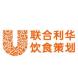 联合利华饮食策划-涂图的合作品牌