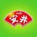 安井食品-云之家的合作品牌