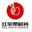 红苹果财务