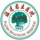 福建省立医院-云知声的合作品牌