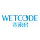 水密码-微盟微商城的合作品牌