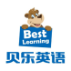 贝乐英语-容联IM云通讯的合作品牌