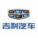 吉利汽车-瑞星软件的合作品牌