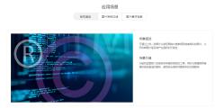 京东人工智能开放平台-图像搜索的功能截图
