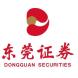 东莞证券-优维科技的合作品牌