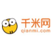千米网-聚水潭的合作品牌