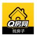 Q房网-众信签的合作品牌