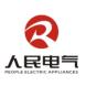 人民电力-YOP云办公的合作品牌