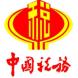 中国税务-亿信ABI的合作品牌