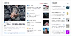 chinaZ站长工具的功能截图