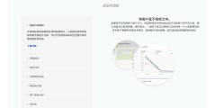 Adobe Analytics的功能截图
