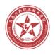 新疆生产建设兵团技术-U-Mail的成功案例
