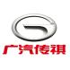 广汽传祺-微盟微商城的合作品牌