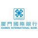 厦门国际银行-擎创科技的合作品牌