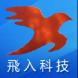 飞入科技-风车Fengche.co的合作品牌