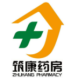 筑康药业-金蝶管易云的合作品牌